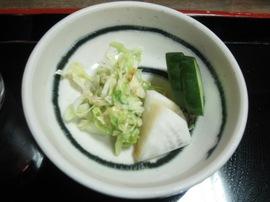 Okina4