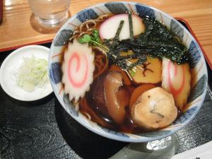 Masudaya1