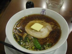 Taimeiken1