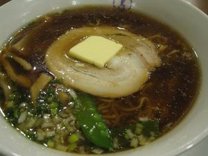 Taimeiken12
