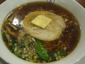 Taimeiken2