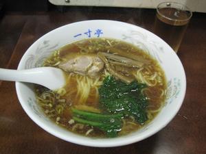Chiyyoto1