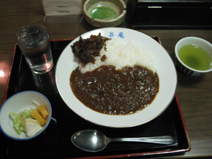 Okina2