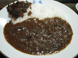 Okina3