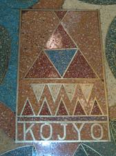 Kojyo03
