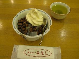 Mihashi1