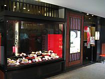 Kyotoya00