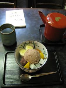 Mitsu10