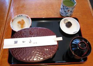 Tsuru01
