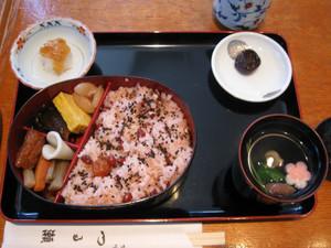 Tsuru02