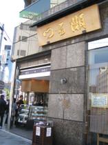 Tsuru20