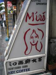 Miro001