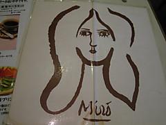 Miro004