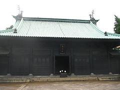 Syohei2