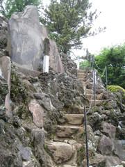 Shinagawa15