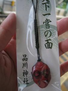 Shinagawa20