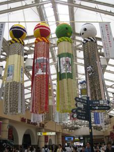 Tanabatatsume2