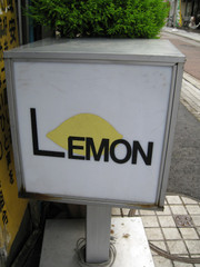 Lemon00