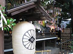 Shrine42