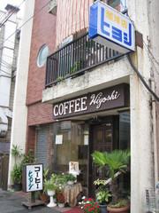 Hiyosi1