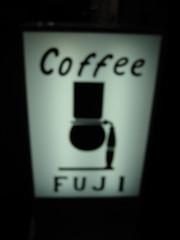 Fuji0