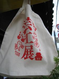 Kayaba11