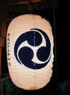 Hatsu1