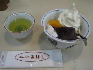 Anmitsu1