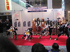 Hachi5