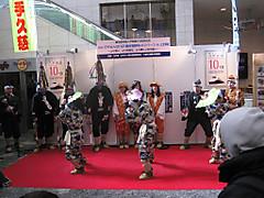 Hachi7