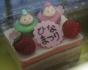 Hina_cake