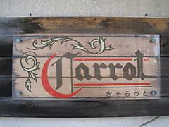 Carrot01