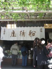 Funabashi001