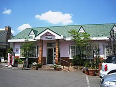 Hiraoka001