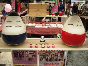Koboshi3