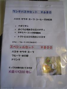 Hiyoshi0