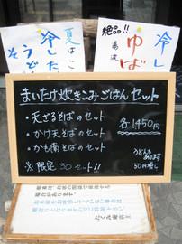 Takumi002