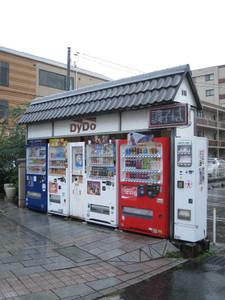 Tochigi15
