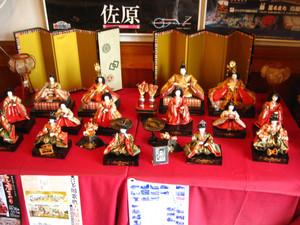 Tochigi5
