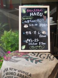 Hiyoshi4