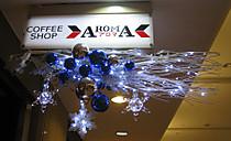 Aroma001