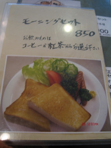 Iwata04