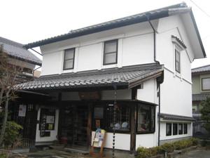 Yui101