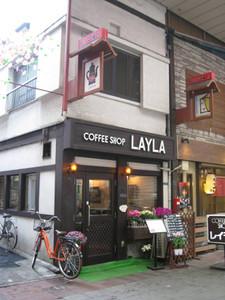 Layla001