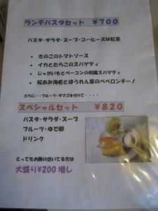Hiyosi011