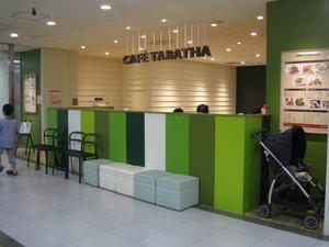 Tabatha00