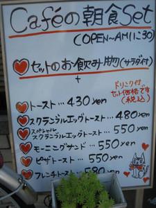 Heart0