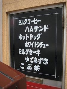Hato34