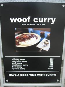 Woof02