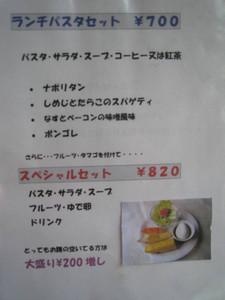Hiyosi0